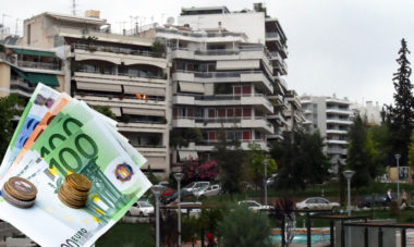 Plethora of property taxes in Greece, including the special property tax, and protection of vulnerable sections of society and families