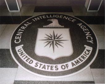 Έκθεση της Γερουσίας των ΗΠΑ σχετικά με τη χρήση βασανιστηρίων από τη CIA