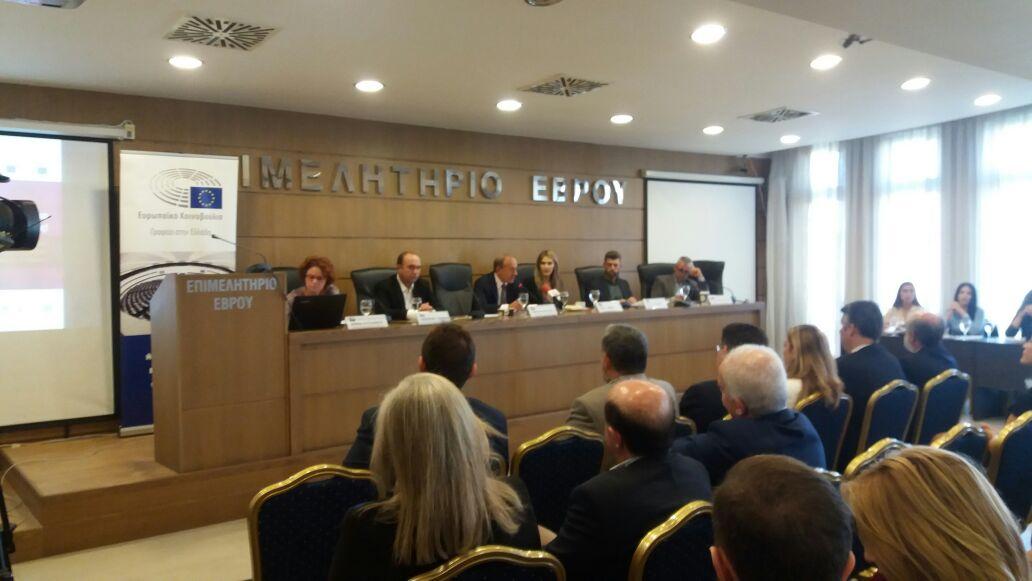 Περιοδεία στην Θράκη για τις Στρατηγικές Επενδύσεις στην ΕΕ