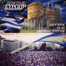 menoumeeurope2_22062015