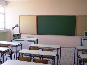 Ένταξη σε καθεστώς ΦΠΑ των παρεχόμενων υπηρεσιών εκπαιδευτικού χαρακτήρα
