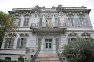 Φιλοξενία σπουδαστών με προβλήματα όρασης από το οικοτροφείο της Σχολής Τυφλών Θεσσαλονίκης