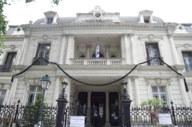Διασφάλιση ορθής λειτουργίας του Κρατικού Ωδείου Θεσσαλονίκης