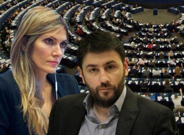 Αλλαγή στάσης της Ευρωπαϊκής Ένωσης απέναντι στην Τουρκία (;)
