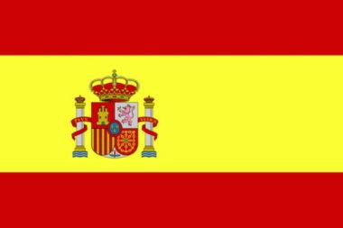 Νομοθεσία της ΕΕ για τις υποθήκες και τα χρηματοπιστωτικά προϊόντα υψηλού κινδύνου: η περίπτωση της Ισπανίας (B8-0987/2015)