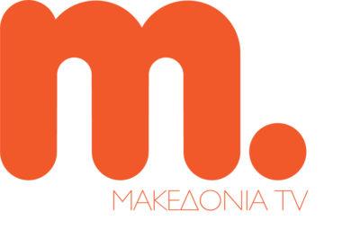 Εύα Καϊλή στο ΜΑΚΕΔΟΝΙΑ TV - 28 3 2014