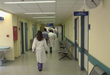 Μεταρρύθμιση του ελληνικού συστήματος υγείας