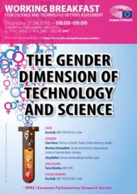 Η διάσταση του φύλου στους τομείς της τεχνολογίας και της έρευνας