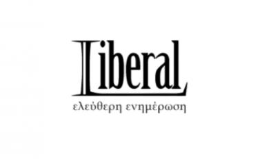 Εγκλήματα υποταγής, άρθρο στο liberal.gr
