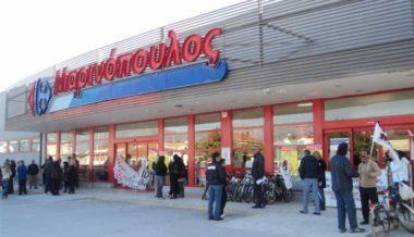 Πτώχευση μεγάλης αλυσίδας σούπερ μάρκετ στην Ελλάδα