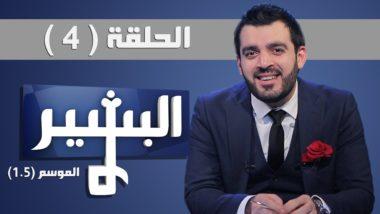 Albasheer Show 24.06.2016