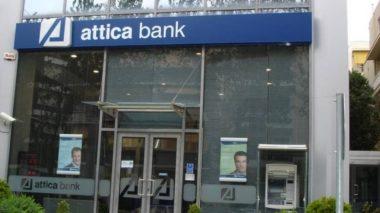 Κατεπείγουσα ερώτηση για το πόρισμα της Τράπεζας Αττικής κατέθεσε στην ΕΚΤ η Εύα Καϊλή