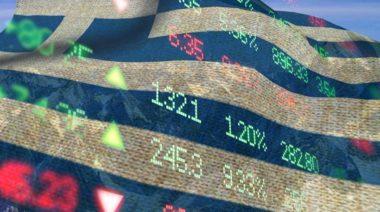 Στον αέρα οι εξαγορές των ελληνικών ομολόγων από την Ευρωπαϊκή Κεντρική Τράπεζα