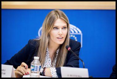 Απάντηση Επιτρόπου στην Εύα Καϊλή: Θετική στην καινοτομία υπό το GDPR