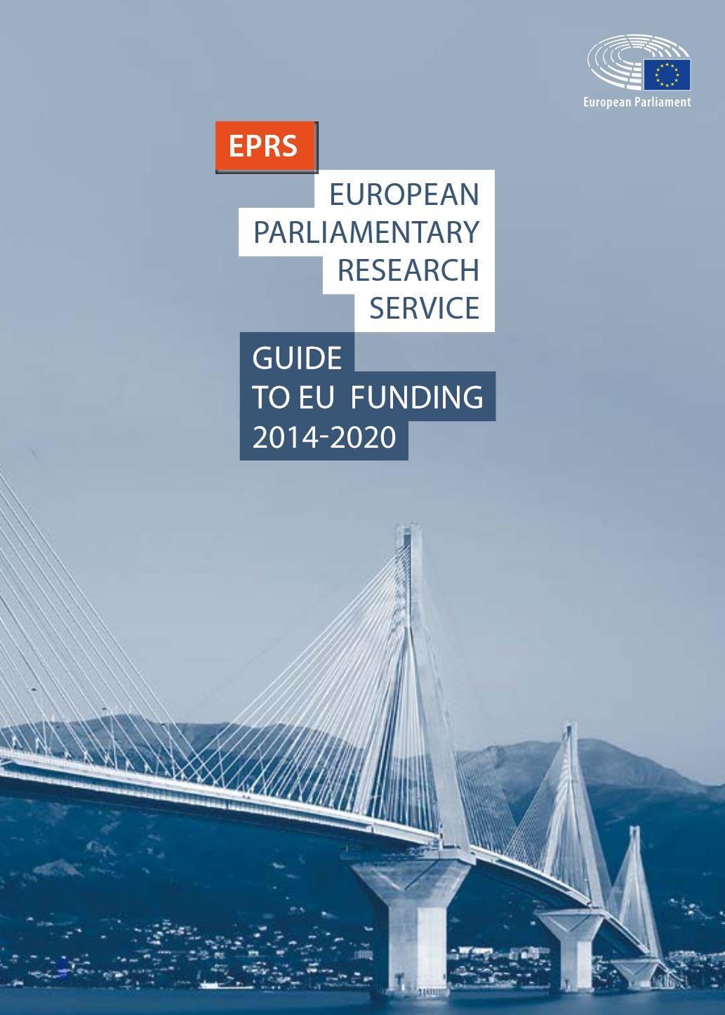 Οδηγός Χρηματοδοτήσεων της ΕΕ 2014-2020
