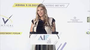 Athens Investment Forum 2020